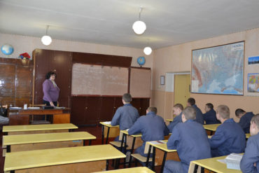 Школа в тюрьме