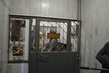 Вход в детскую тюрьму