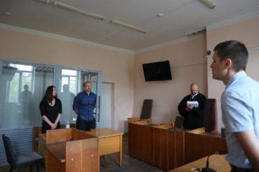 Повний текст ухвали із поясненнями судді Бобровника буде проголошений 15 травня.