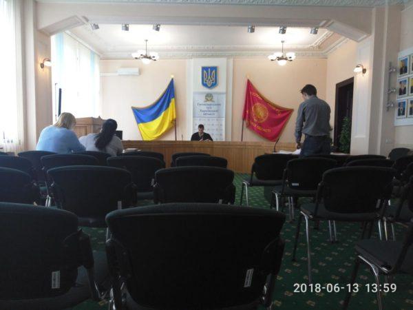 Судове засідання щодо розгляду справи № 922/4927/15