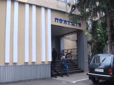 Чугуївський відділ поліції ГУНП в Харківській області