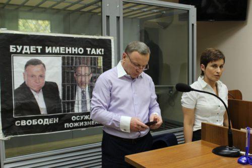 Дмитро Маринін та його адвокат