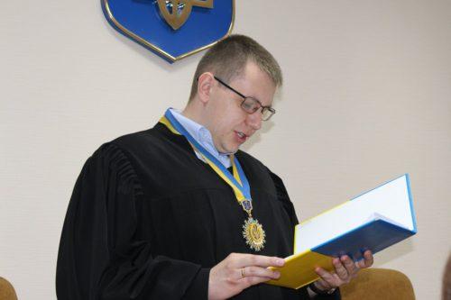 Суддя Курило оголошує вирок