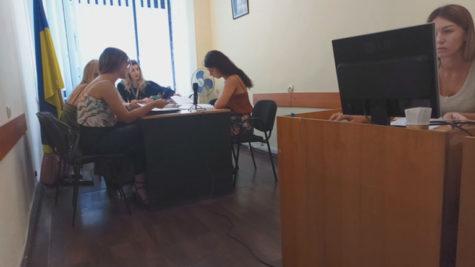 Зал судових засідань
