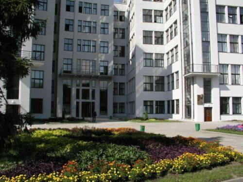 Господарський суд Харківської області