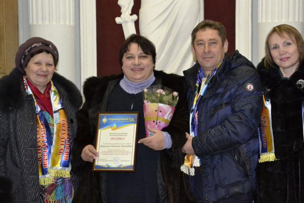 Шаренко Світлана Леонідівна