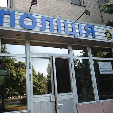 Новобаварський відділ поліції ГУНП в Харківській області