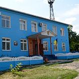 Краснокутський районний суд Харківської області