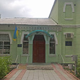 Люботинський міський суд Харківської області