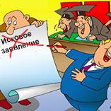 Отказ без причины Апелляционного суда Харьковской области