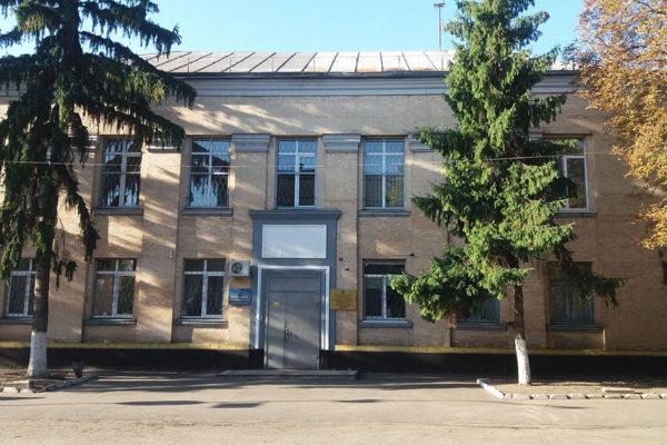 Зміївський районний суд Харківської області