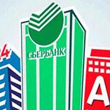 Російські банки на території України