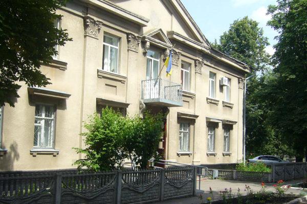 Первомайський міськрайонний суд Харківської області