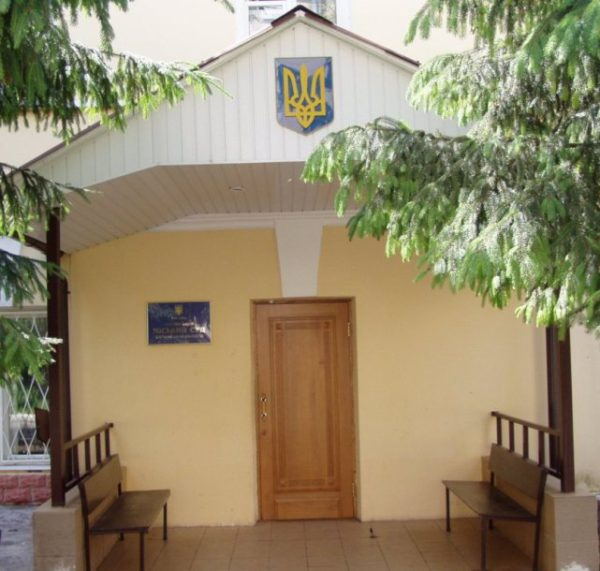 Чугуївський міський суд Харківської області