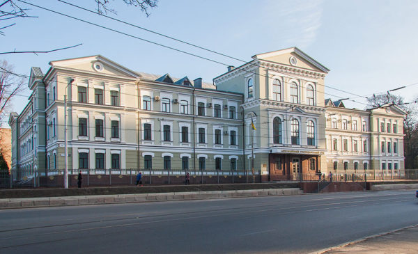 Харківський апеляційний господарський суд