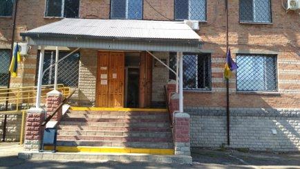 Харківський районний суд Харківської області