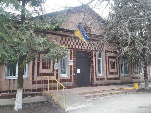 Сахновщинський районний суд Харківської області