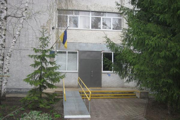 Шевченківський районний суд Харківської області