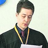 Суддя Садовський Костянтин Сергійович