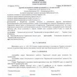 Рішення Харківського апеляційного адміністративного суду по метро