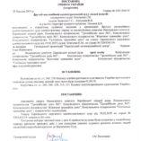 Рішення Харківського апеляційного адміністративного суду по електротранспорту