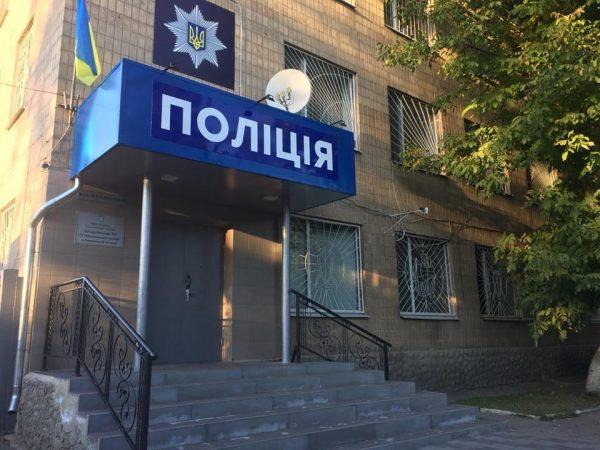Богодухівський відділ поліції ГУНП в Харківській області