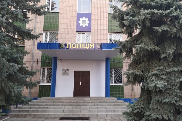 Краснокутське відділення поліції