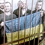 Сфальсифіковане кримінальне провадження проти 10 бійців добровольчого батальйону «Айдар»